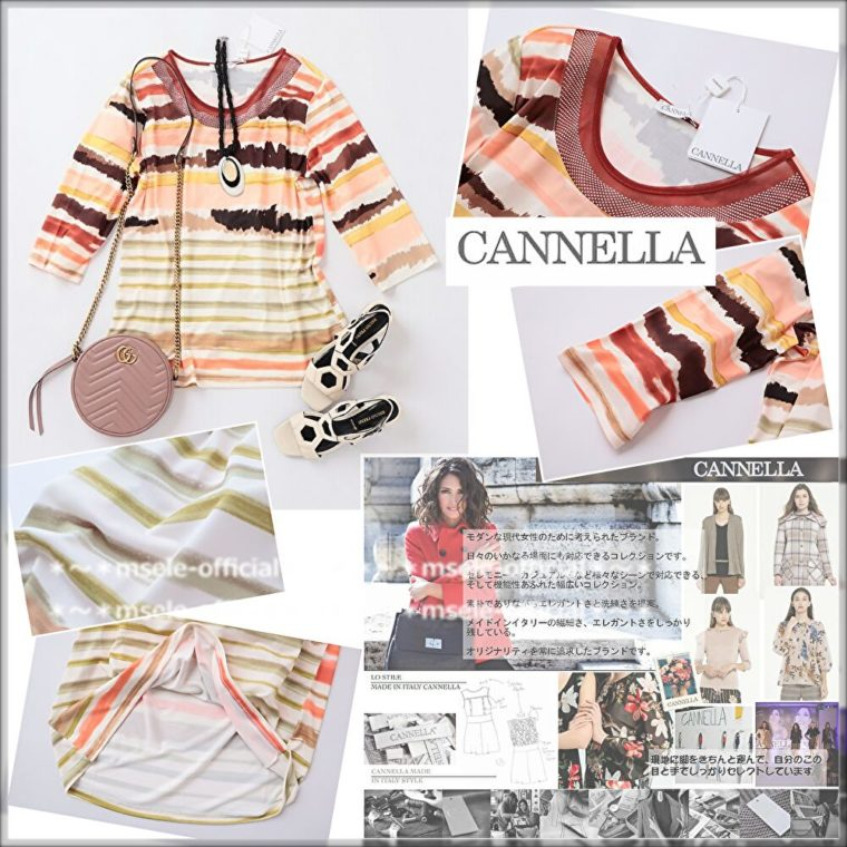 CANNELLA-パステルボーダー-1