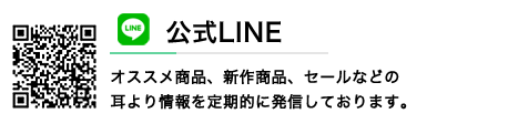 M selection公式LINE